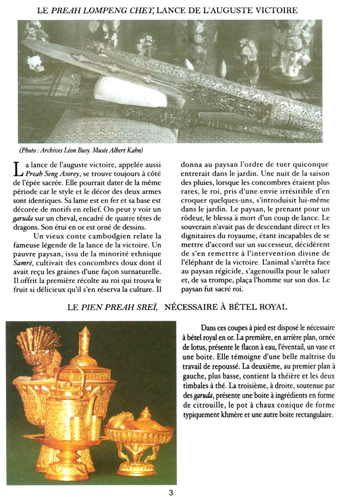 All/document/Documents/LePalaisduRoiduCambodge/LePalaisduRoiduCambodge/id143/photo003.jpg