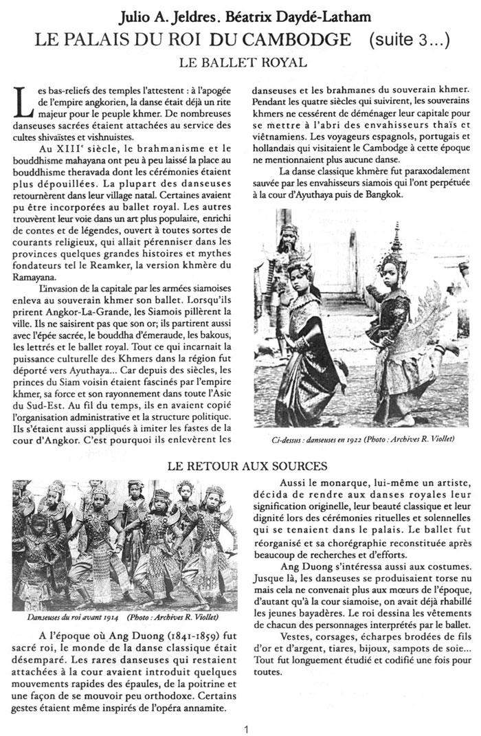 All/document/Documents/LePalaisduRoiduCambodge/LePalaisduRoiduCambodge/id154/photo001.jpg