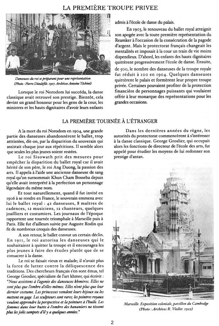 All/document/Documents/LePalaisduRoiduCambodge/LePalaisduRoiduCambodge/id154/photo002.jpg