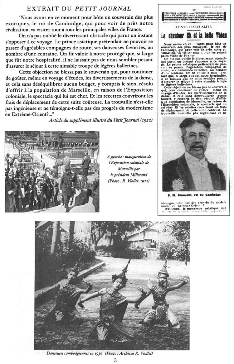 All/document/Documents/LePalaisduRoiduCambodge/LePalaisduRoiduCambodge/id154/photo003.jpg