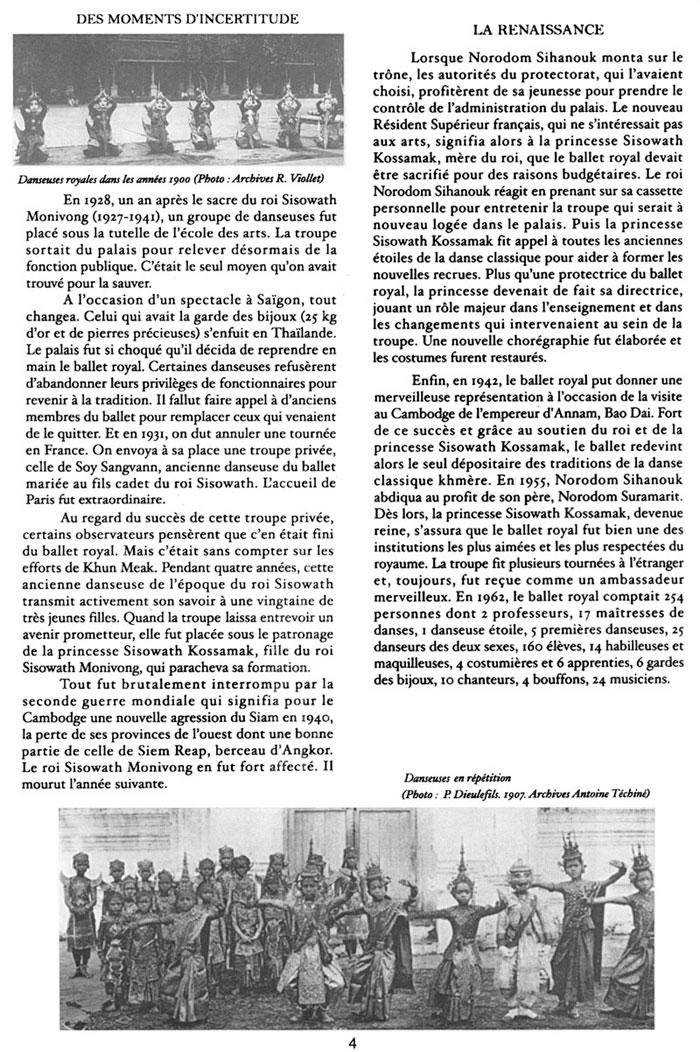 All/document/Documents/LePalaisduRoiduCambodge/LePalaisduRoiduCambodge/id154/photo004.jpg
