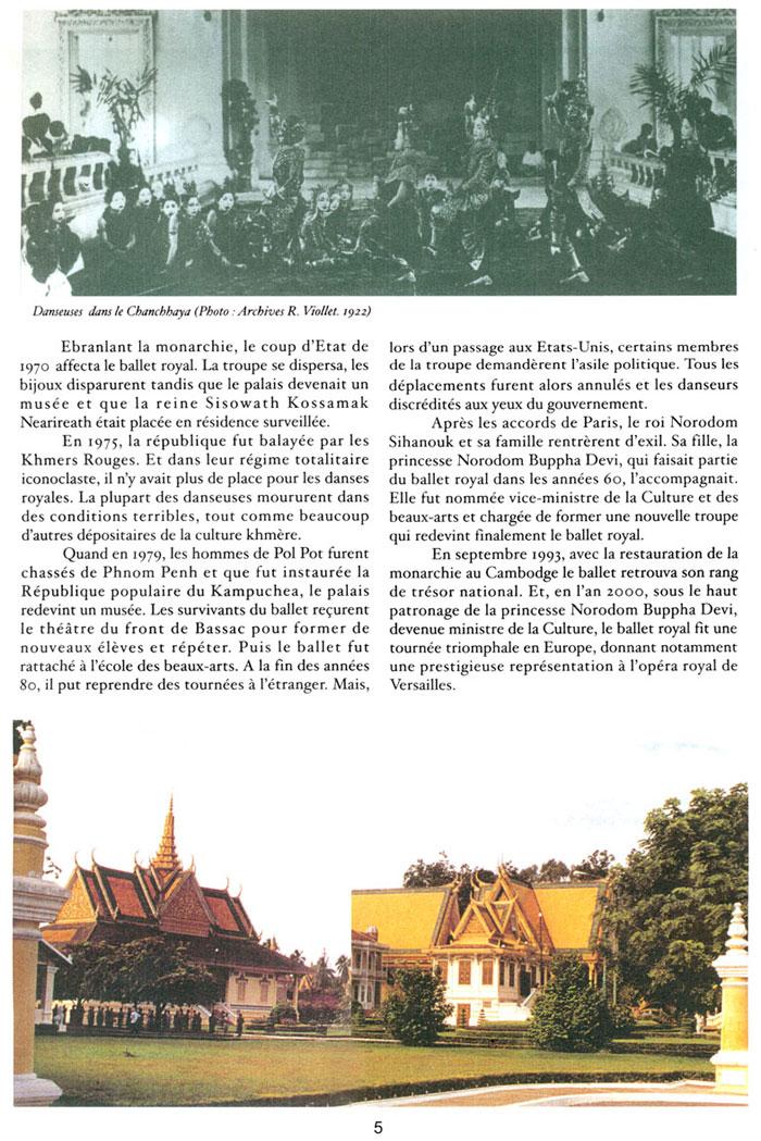 All/document/Documents/LePalaisduRoiduCambodge/LePalaisduRoiduCambodge/id154/photo005.jpg