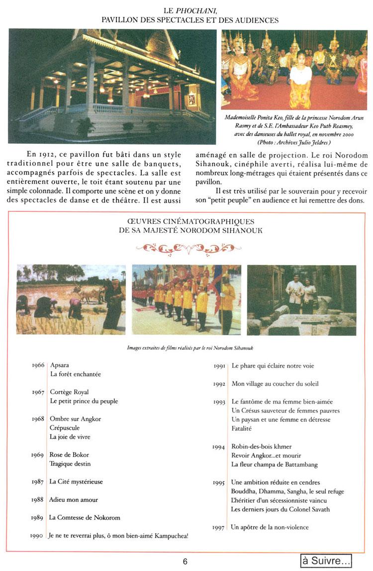 All/document/Documents/LePalaisduRoiduCambodge/LePalaisduRoiduCambodge/id154/photo006.jpg