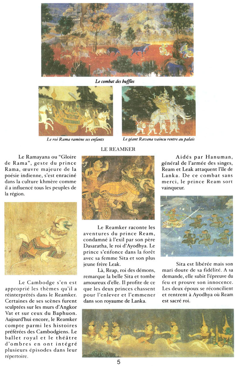 All/document/Documents/LePalaisduRoiduCambodge/LePalaisduRoiduCambodge/id170/photo005.jpg