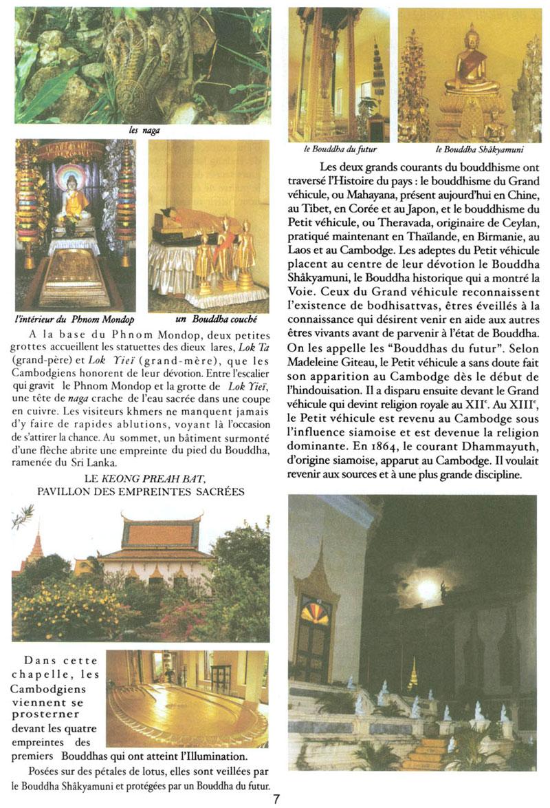 All/document/Documents/LePalaisduRoiduCambodge/LePalaisduRoiduCambodge/id170/photo007.jpg
