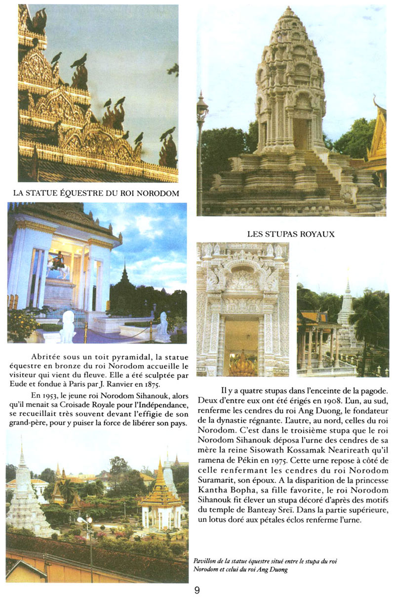All/document/Documents/LePalaisduRoiduCambodge/LePalaisduRoiduCambodge/id170/photo009.jpg