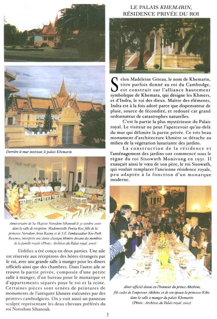 All/document/Documents/LePalaisduRoiduCambodge/LePalaisduRoiduCambodge/id209/photo003.jpg