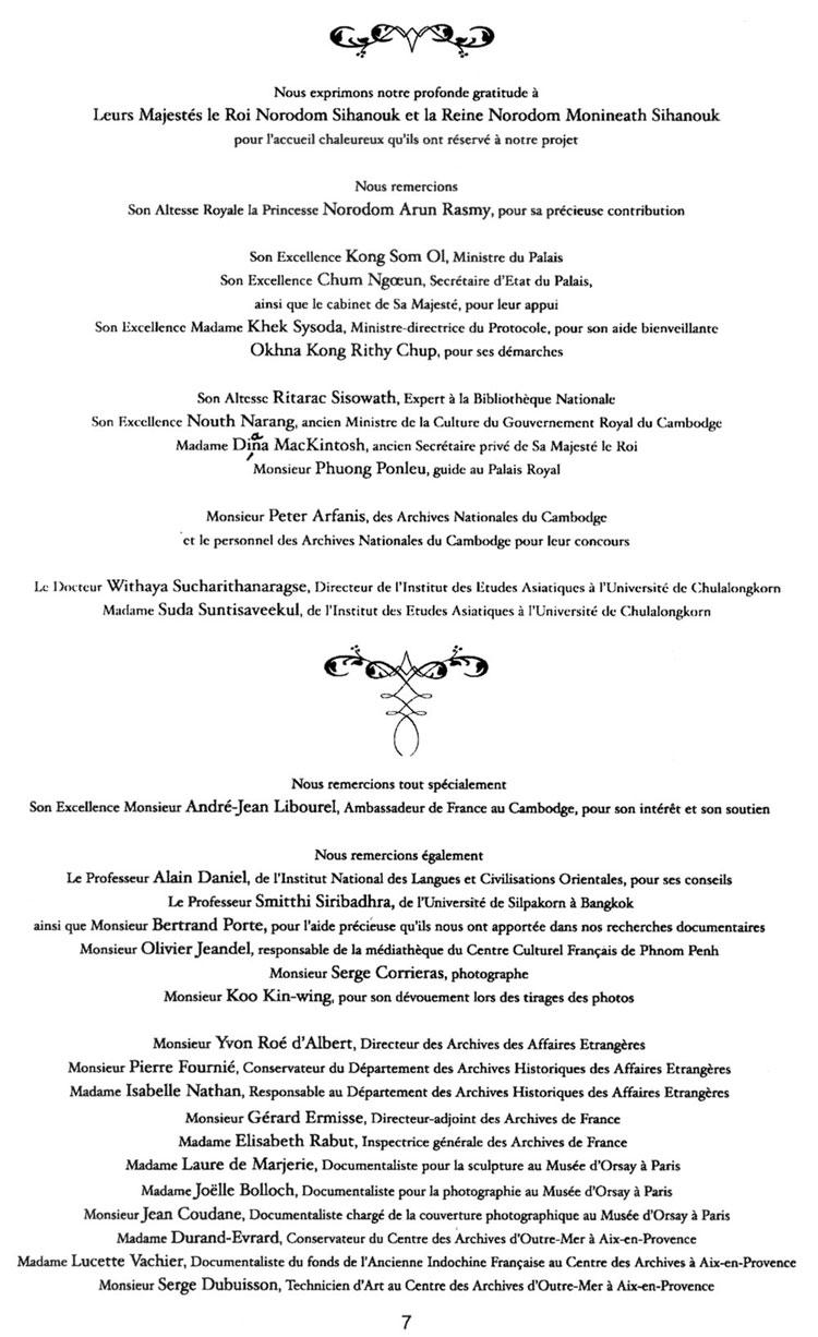 All/document/Documents/LePalaisduRoiduCambodge/LePalaisduRoiduCambodge/id209/photo007.jpg