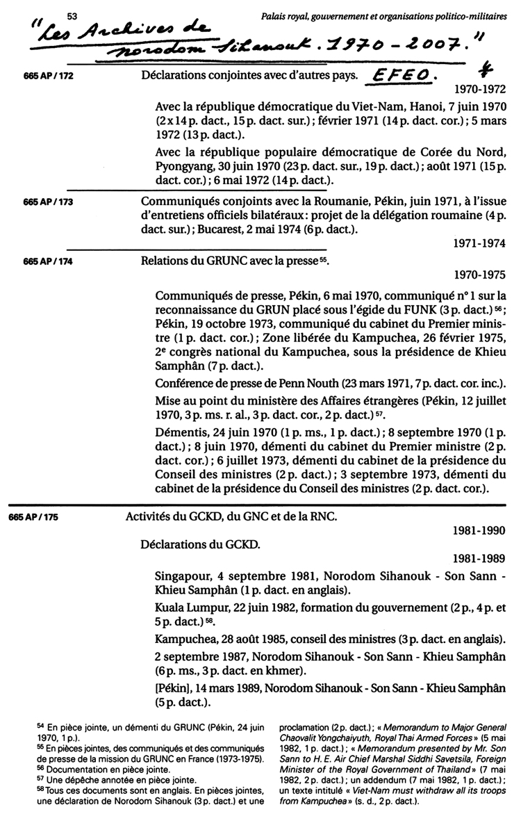All/document/Documents/LesArchivesdeNorodomSihanoukduCambodge/LesArchivesdeNorodomSihanoukduCambodge/id377/photo001.jpg