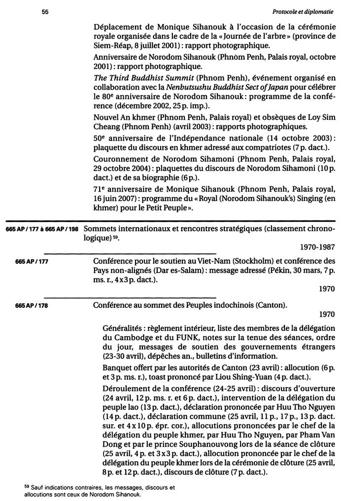 All/document/Documents/LesArchivesdeNorodomSihanoukduCambodge/LesArchivesdeNorodomSihanoukduCambodge/id377/photo003.jpg