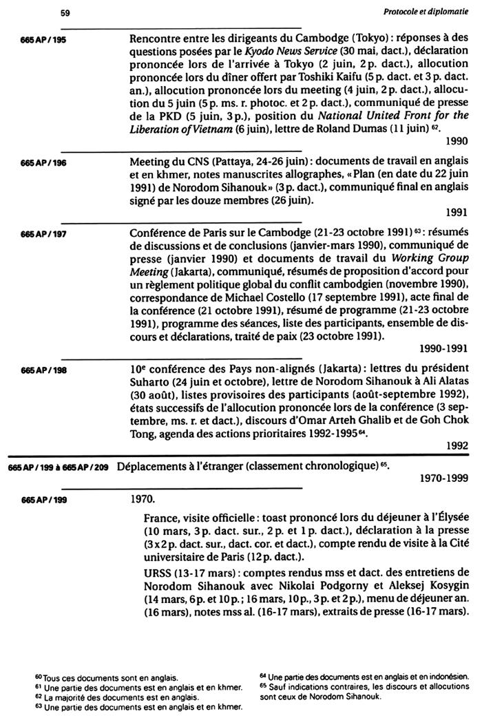 All/document/Documents/LesArchivesdeNorodomSihanoukduCambodge/LesArchivesdeNorodomSihanoukduCambodge/id389/photo003.jpg