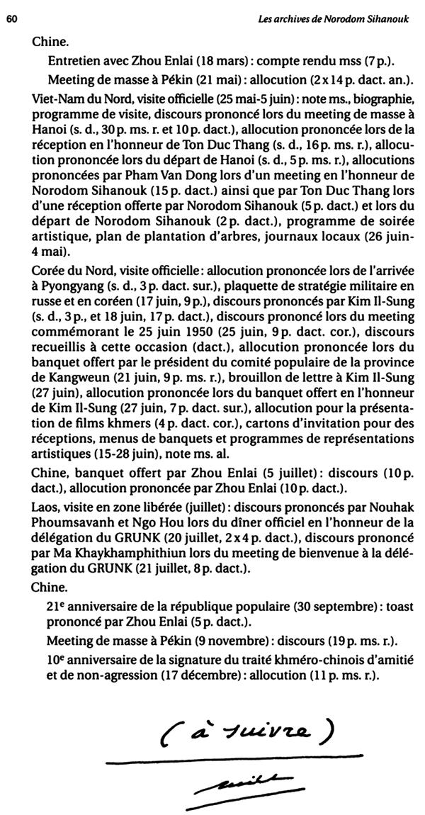 All/document/Documents/LesArchivesdeNorodomSihanoukduCambodge/LesArchivesdeNorodomSihanoukduCambodge/id389/photo004.jpg