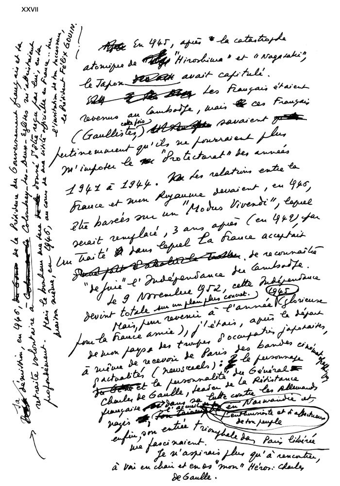 All/document/Documents/LesArchivesdeNorodomSihanoukduCambodge/LesArchivesdeNorodomSihanoukduCambodge/id424/photo007.jpg