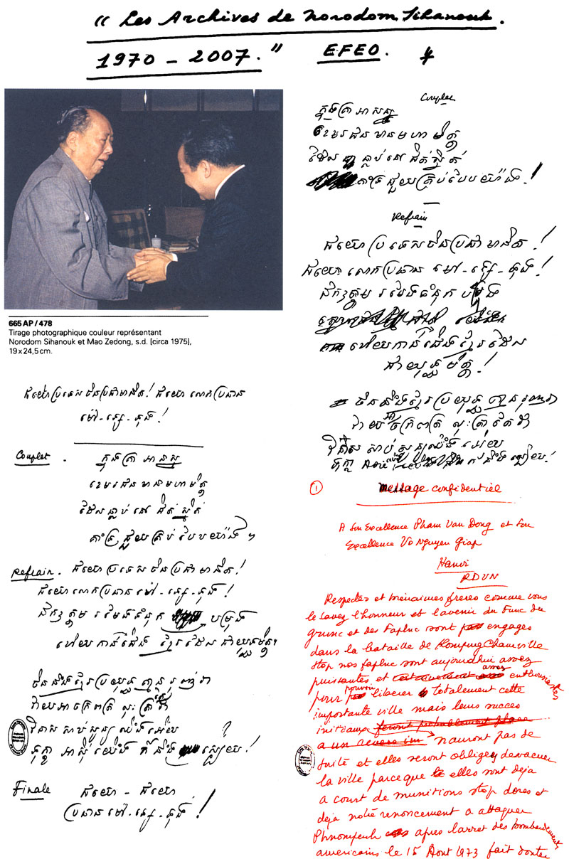 All/document/Documents/LesArchivesdeNorodomSihanoukduCambodge/LesArchivesdeNorodomSihanoukduCambodge/id494/photo001.jpg