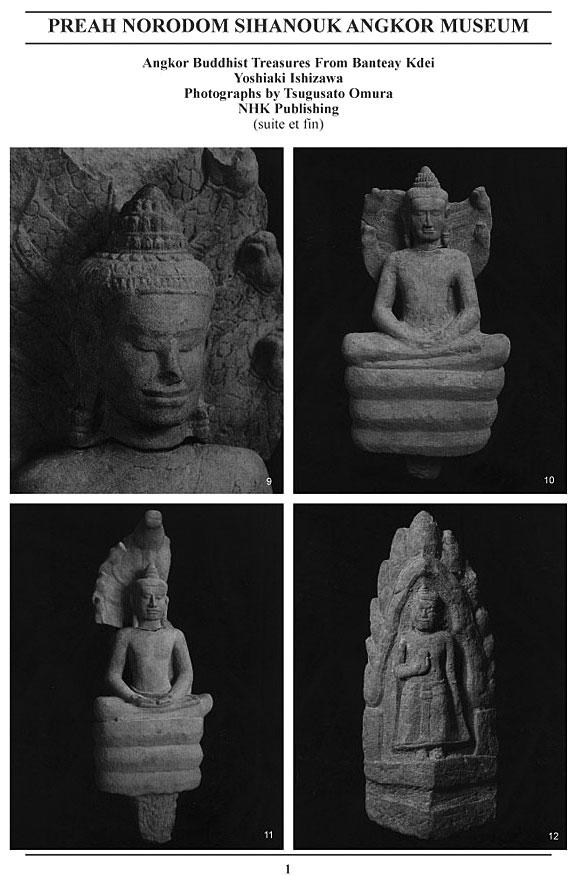 All/document/Documents/PreahNorodomSihanoukAngkorMuseum/PreahNorodomSihanoukAngkorMuseum/id103/photo001.jpg