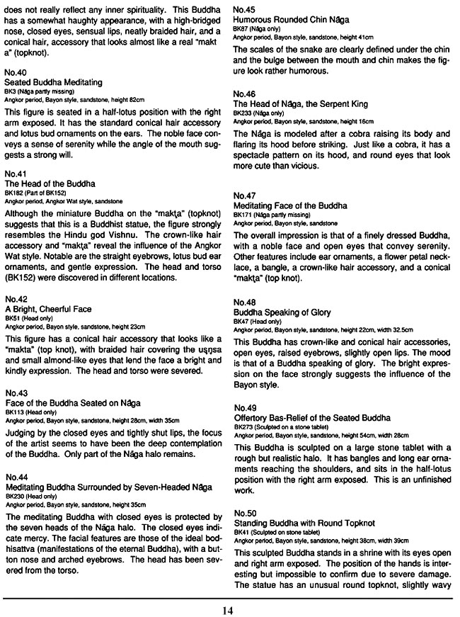 All/document/Documents/PreahNorodomSihanoukAngkorMuseum/PreahNorodomSihanoukAngkorMuseum/id103/photo014.jpg
