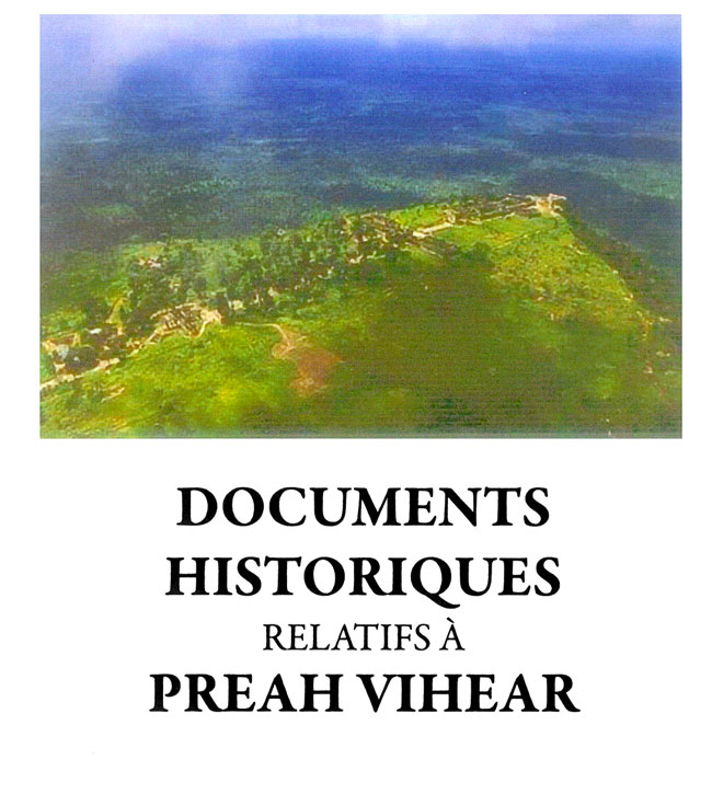 All/document/Documents/PreahVihear/PreahVihear/id1504/photo001.jpg