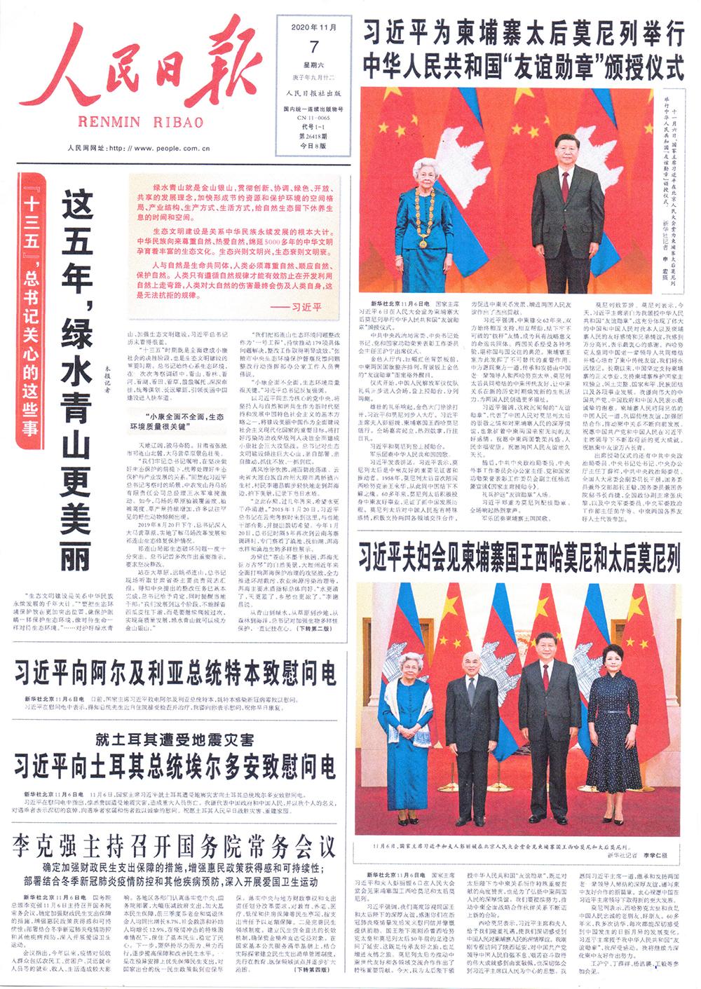 All/document/Documents/Presse/Internationale/id2361/001.jpg