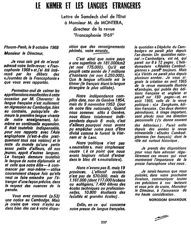 All/document/Documents/Presse/Internationale/id46/photo001.jpg