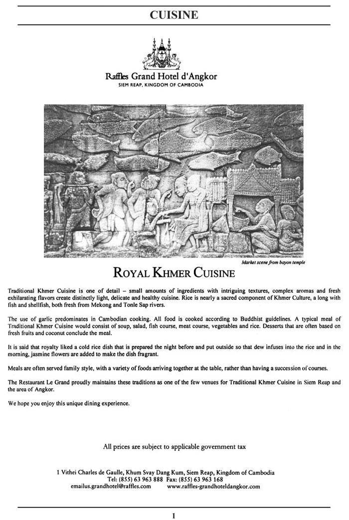All/document/Documents/RoyalKhmerCuisine/RoyalKhmerCuisine/id96/photo001.jpg