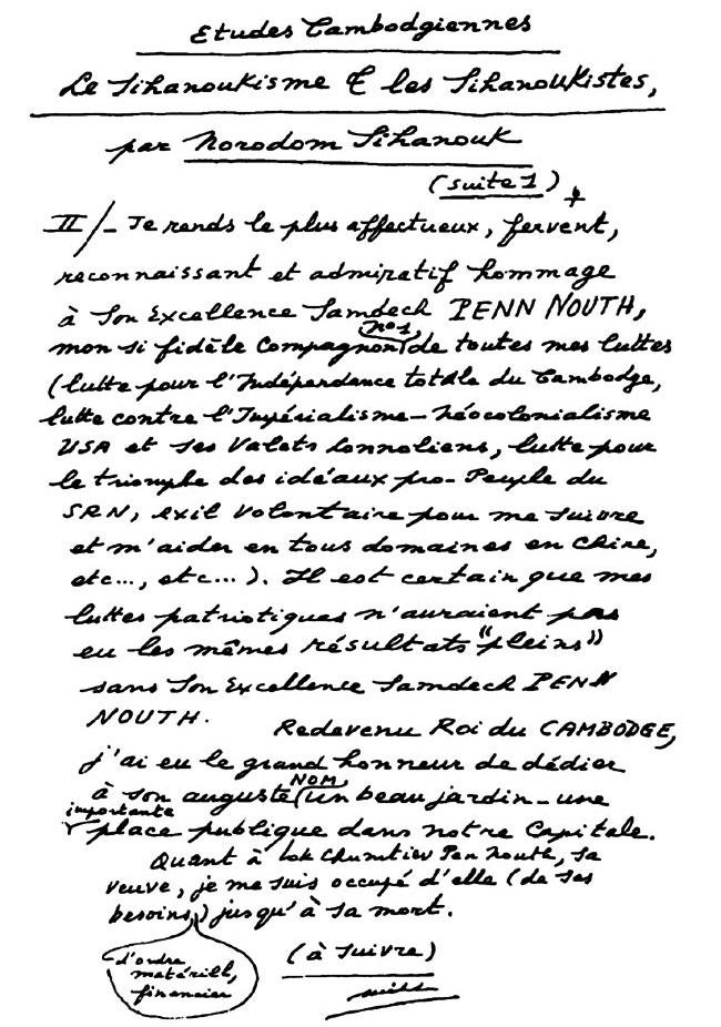 All/document/Documents/tudesCambodgiennes/tudesCambodgiennes/id1025/photo001.jpg