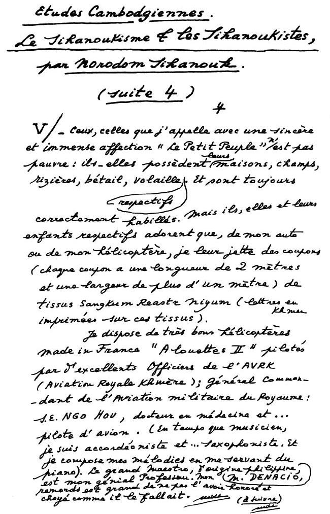 All/document/Documents/tudesCambodgiennes/tudesCambodgiennes/id1038/photo001.jpg