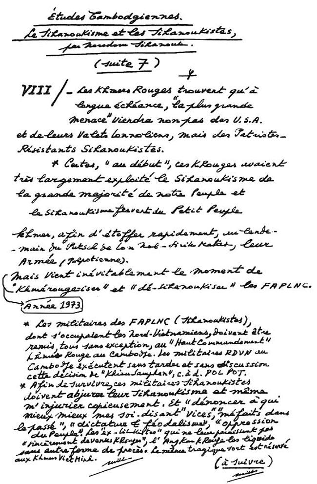 All/document/Documents/tudesCambodgiennes/tudesCambodgiennes/id1046/photo001.jpg