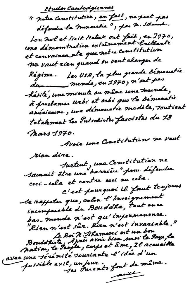 All/document/Documents/tudesCambodgiennes/tudesCambodgiennes/id1577/photo001.jpg