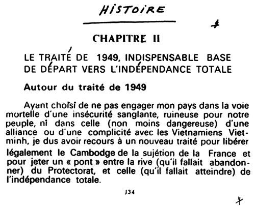 All/history/Histoire/CroisadeRoyalepourlIndpendancetotale/CroisadeRoyalepourlIndpendancetotale/id128/photo001.jpg