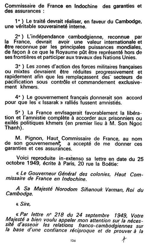 All/history/Histoire/CroisadeRoyalepourlIndpendancetotale/CroisadeRoyalepourlIndpendancetotale/id128/photo003.jpg