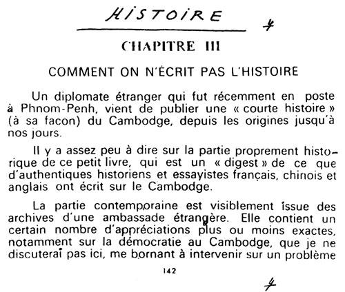 All/history/Histoire/CroisadeRoyalepourlIndpendancetotale/CroisadeRoyalepourlIndpendancetotale/id131/photo001.jpg