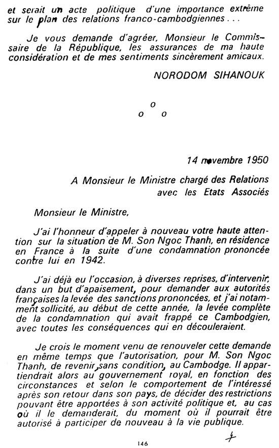 All/history/Histoire/CroisadeRoyalepourlIndpendancetotale/CroisadeRoyalepourlIndpendancetotale/id131/photo005.jpg