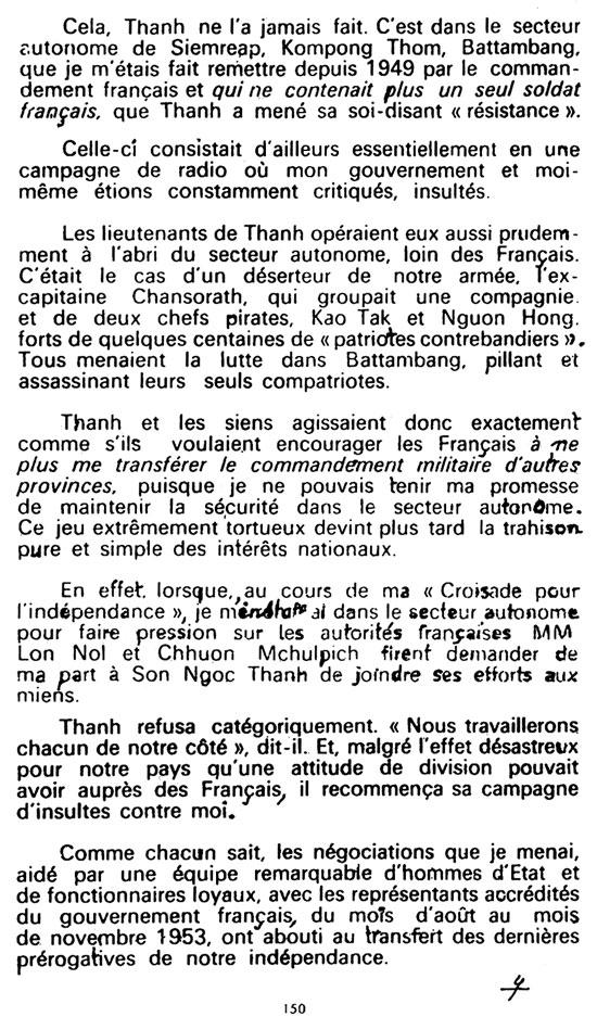 All/history/Histoire/CroisadeRoyalepourlIndpendancetotale/CroisadeRoyalepourlIndpendancetotale/id131/photo009.jpg