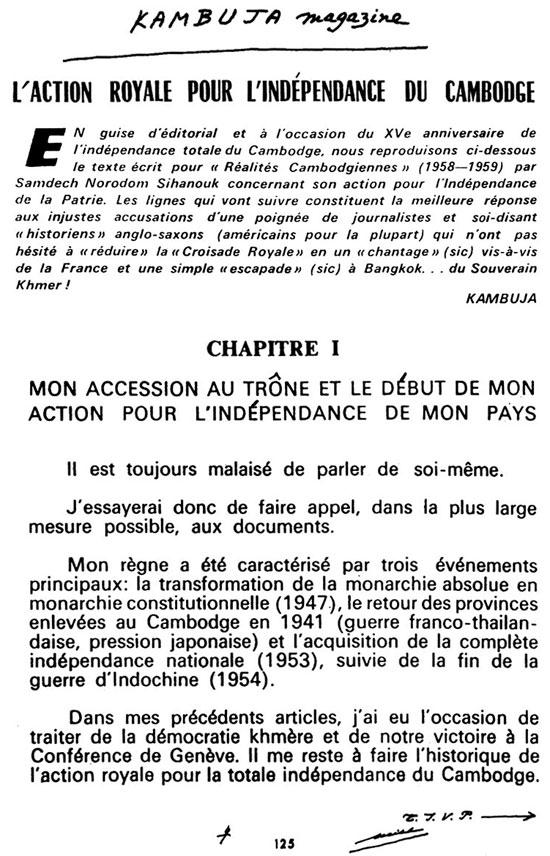 All/history/Histoire/CroisadeRoyalepourlIndpendancetotale/CroisadeRoyalepourlIndpendancetotale/id134/photo001.jpg