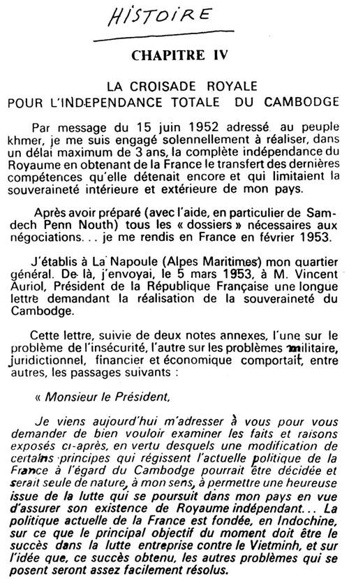 All/history/Histoire/CroisadeRoyalepourlIndpendancetotale/CroisadeRoyalepourlIndpendancetotale/id135/photo001.jpg