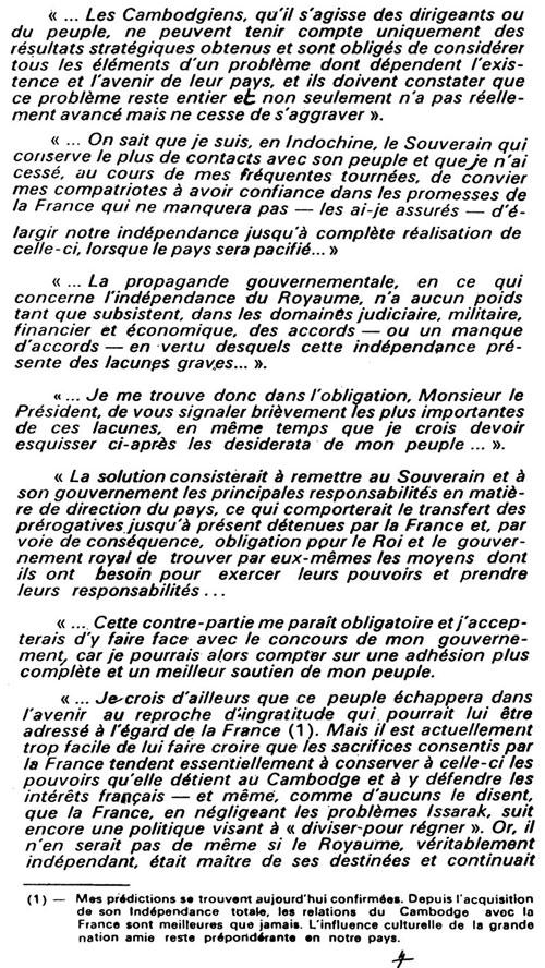 All/history/Histoire/CroisadeRoyalepourlIndpendancetotale/CroisadeRoyalepourlIndpendancetotale/id135/photo002.jpg