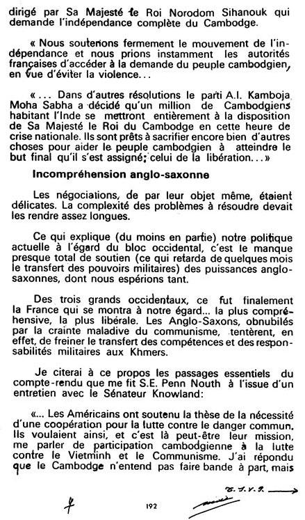 All/history/Histoire/CroisadeRoyalepourlIndpendancetotale/CroisadeRoyalepourlIndpendancetotale/id175/photo007.jpg
