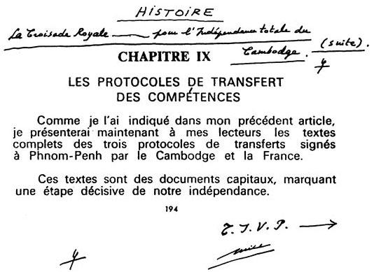 All/history/Histoire/CroisadeRoyalepourlIndpendancetotale/CroisadeRoyalepourlIndpendancetotale/id179/photo001.jpg