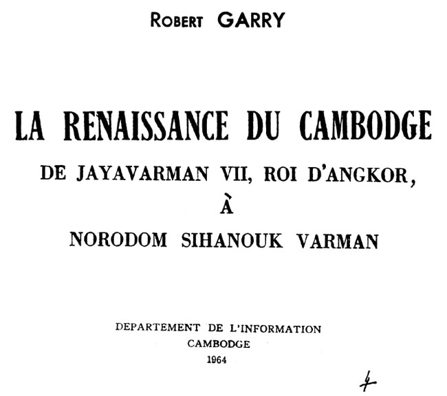 All/history/Histoire/LaRenaissanceduCambodge/LaRenaissanceduCambodge/id245/photo001.jpg