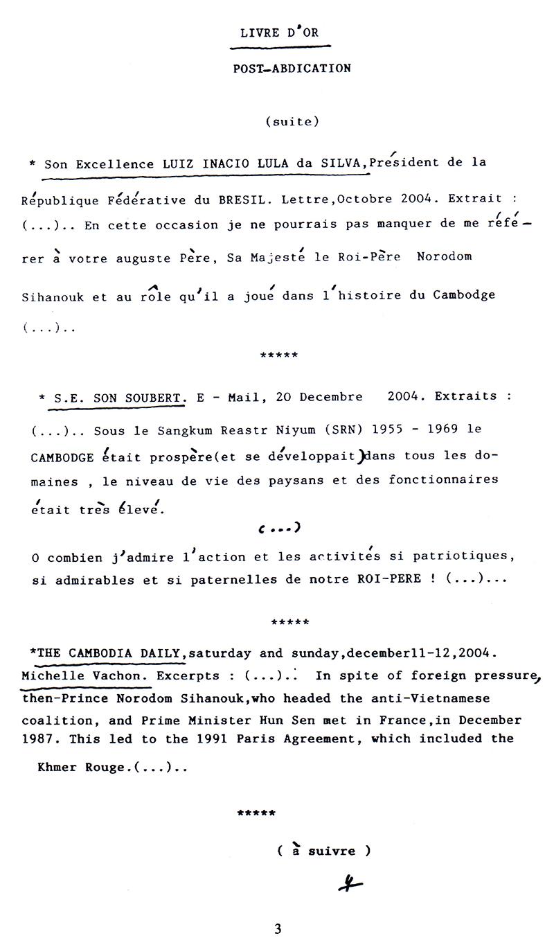 All/history/Histoire/LivredOrpostAbdication/LivredOrpostAbdication/id2060/003.jpg