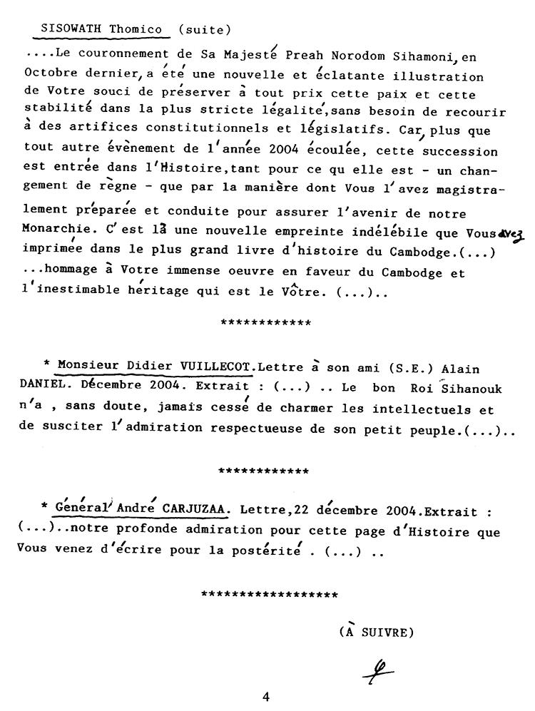 All/history/Histoire/LivredOrpostAbdication/LivredOrpostAbdication/id2062/004.jpg