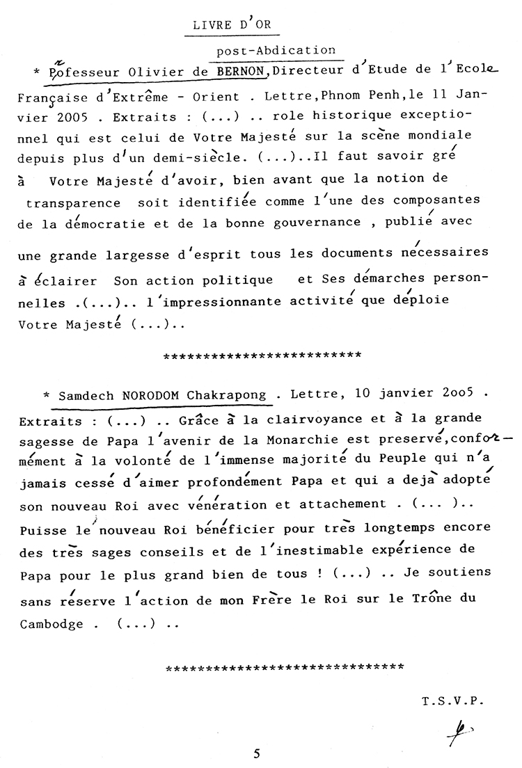All/history/Histoire/LivredOrpostAbdication/LivredOrpostAbdication/id2062/005.jpg
