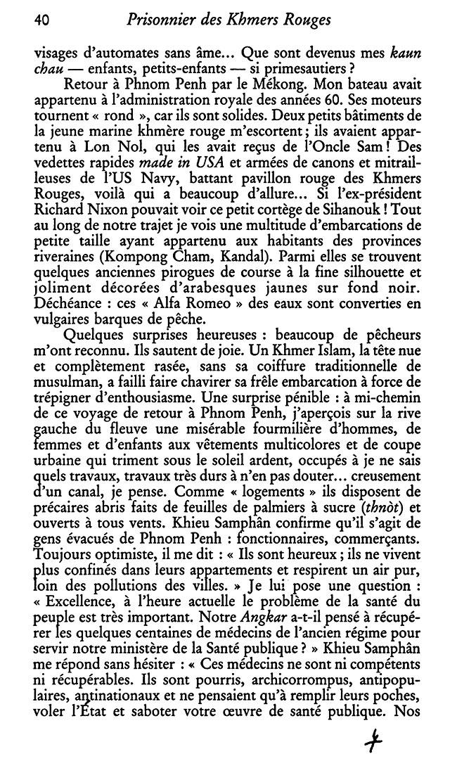 All/history/Histoire/PrisonnierdesKhmersRouge/PrisonnierdesKR/id30/photo011.jpg