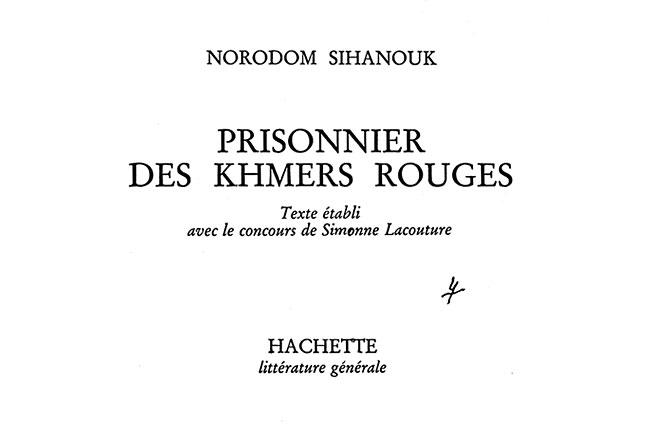 All/history/Histoire/PrisonnierdesKhmersRouge/PrisonnierdesKR/id54/photo003.jpg