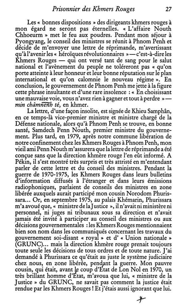 All/history/Histoire/PrisonnierdesKhmersRouge/PrisonnierdesKR/id56/photo007.jpg