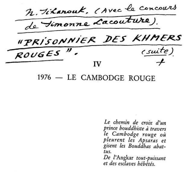 All/history/Histoire/PrisonnierdesKhmersRouge/PrisonnierdesKR/id75/photo001.jpg