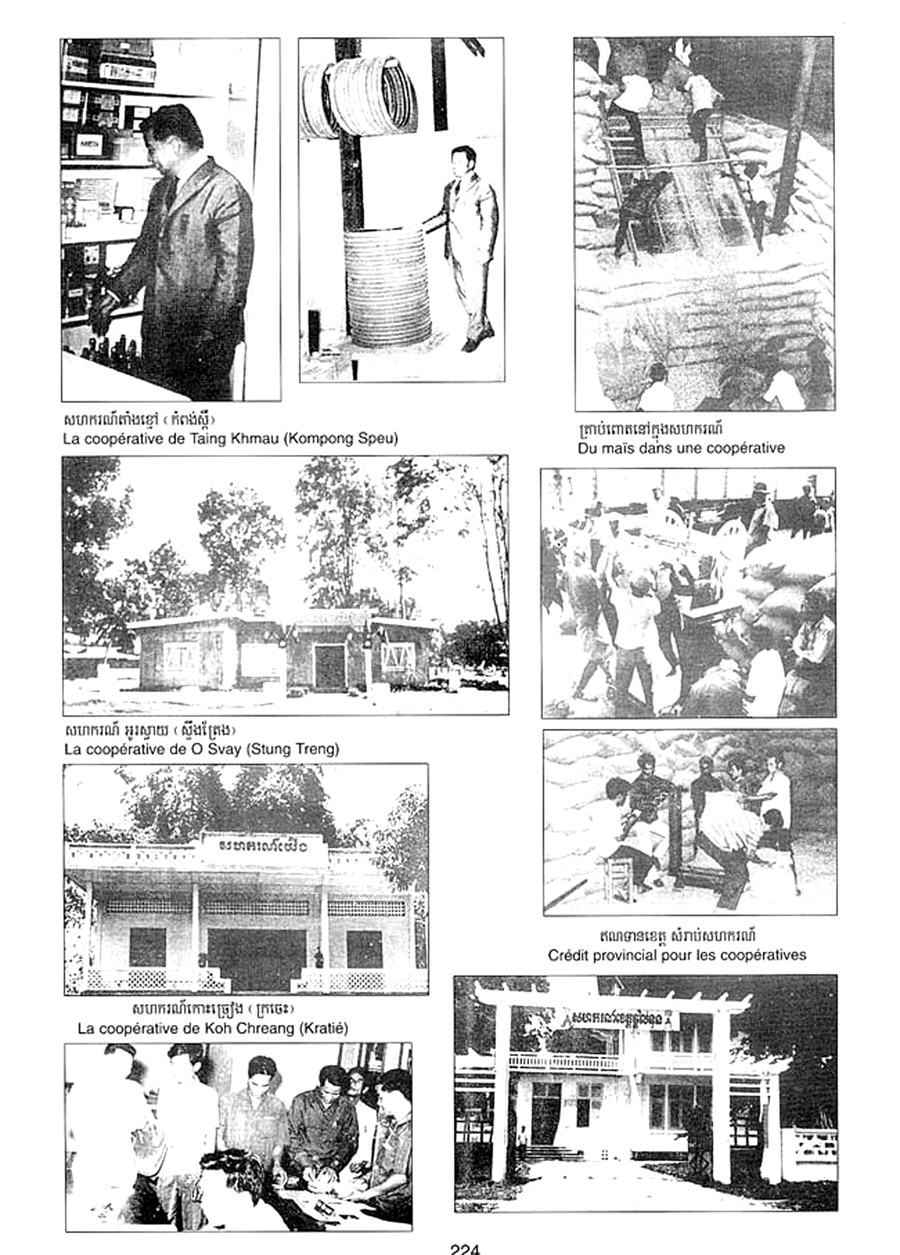 All/history/Histoire/SangkumReastrNiyum/SangkumReastrNiyum/id1758/photo003.jpg