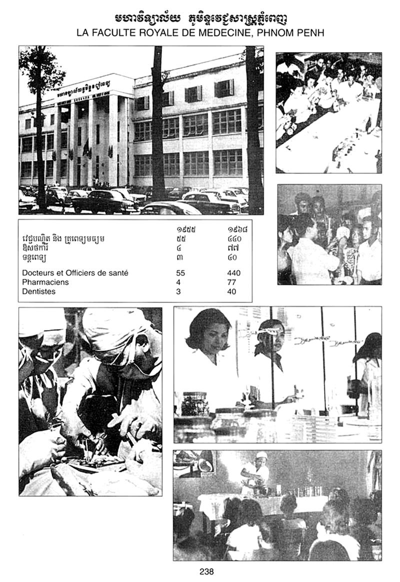 All/history/Histoire/SangkumReastrNiyum/SangkumReastrNiyum/id1761/photo003.jpg