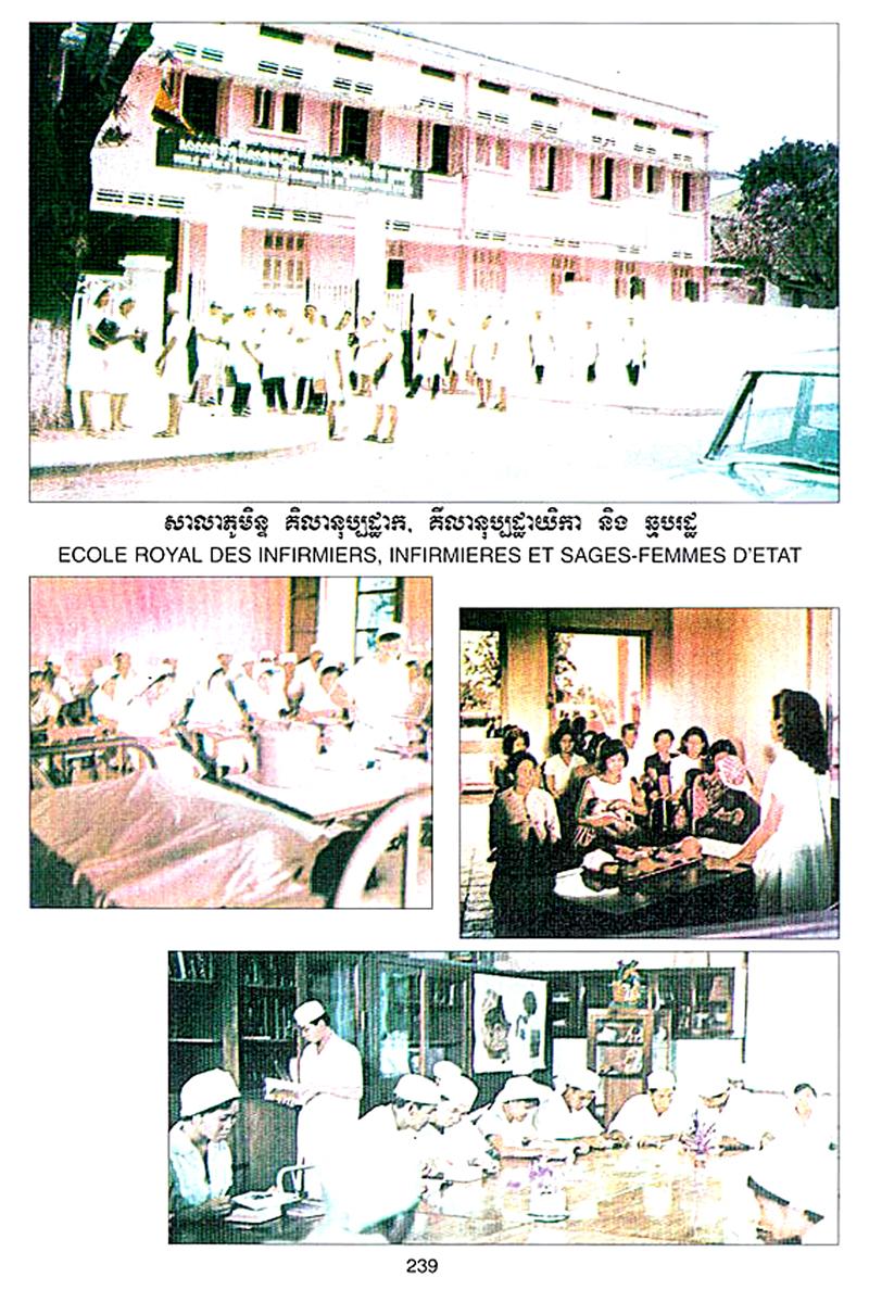 All/history/Histoire/SangkumReastrNiyum/SangkumReastrNiyum/id1761/photo004.jpg