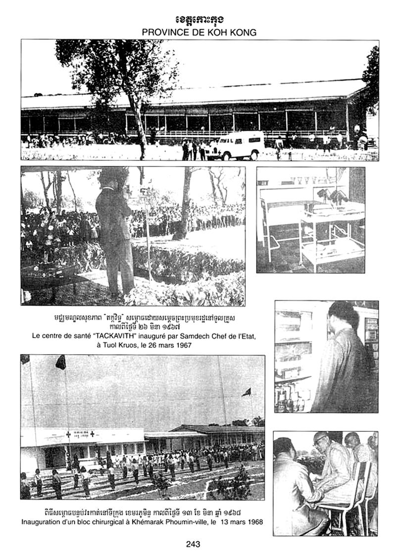 All/history/Histoire/SangkumReastrNiyum/SangkumReastrNiyum/id1765/photo004.jpg